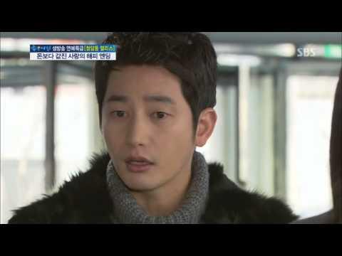 Episode 16 BTS scenes: Cheongdam-dong Alice