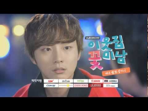 Episode 9 Preview: Flower Boy Next Door