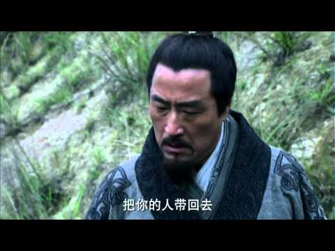 Legend of Chu and Han Episode 4