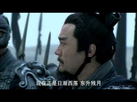 Legend of Chu and Han Episode 5
