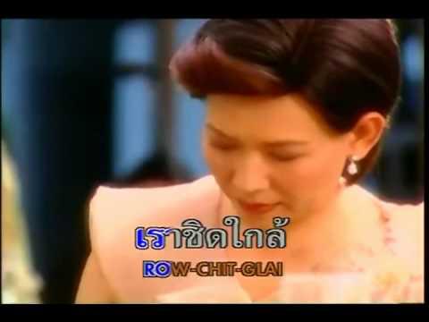 Hua Jai Koon Koey - Nicole Theriault: Pan Rak Pan Rai (2013) - Love Scheme, Evil Scheme