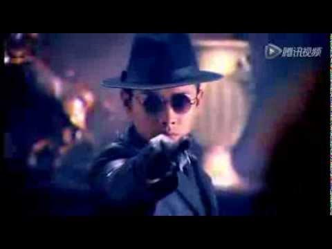 Trailer: Agent X