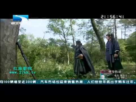 Bodyguard (保鏢) aka Bodyguard of Emerald Doll Episode 10 (Part 3)