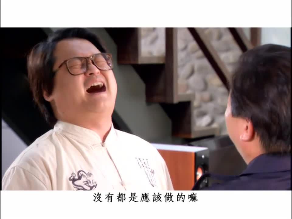Official Trailer: Zhong Wu Yan