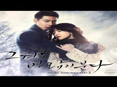 Winter Love by  The One (더원) - OST Part 2: That Winter, The Wind Blows