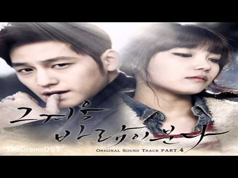 Tears Fallin' by Kim Bo Ah (SPICA) - OST Part 4: That Winter, The Wind Blows