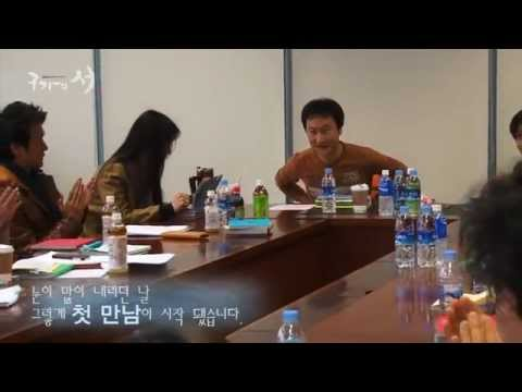 "[BTS] 130308 Drama ""Gu Family Book"" - Script Reading: Gu Family Book"