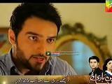 Dil E Muztar(Anxious Heart) Episode 2