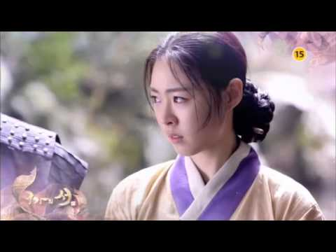 Episode 1 Preview: Gu Family Book