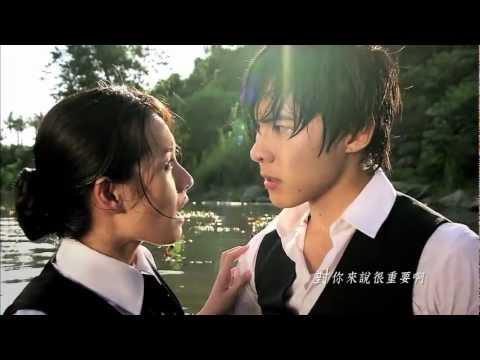 Trailer 3: Dandelion Love