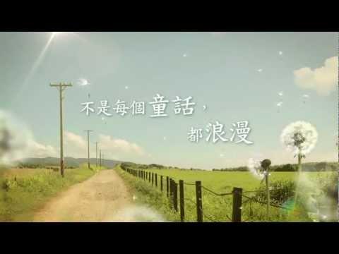 Trailer 4: Dandelion Love