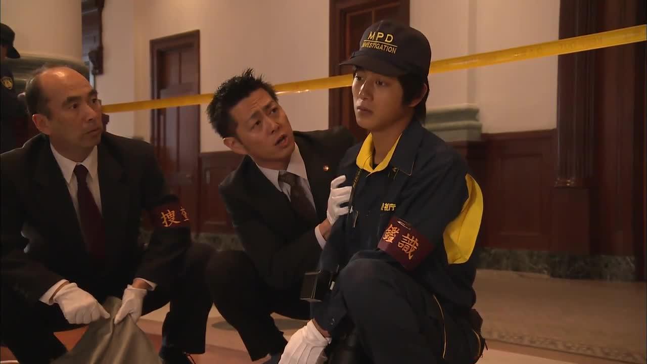 I Love Tokyo Legend — Kawaii Detective Episode 5