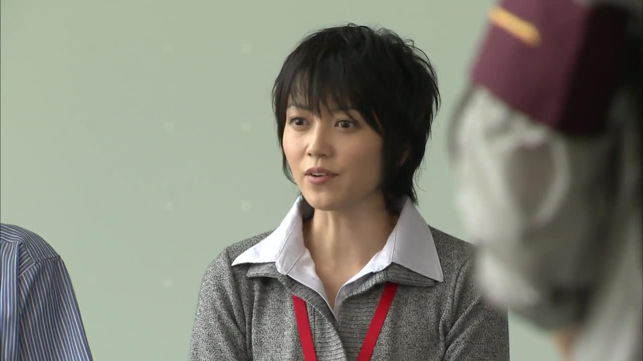 I Love Tokyo Legend — Kawaii Detective Episode 6