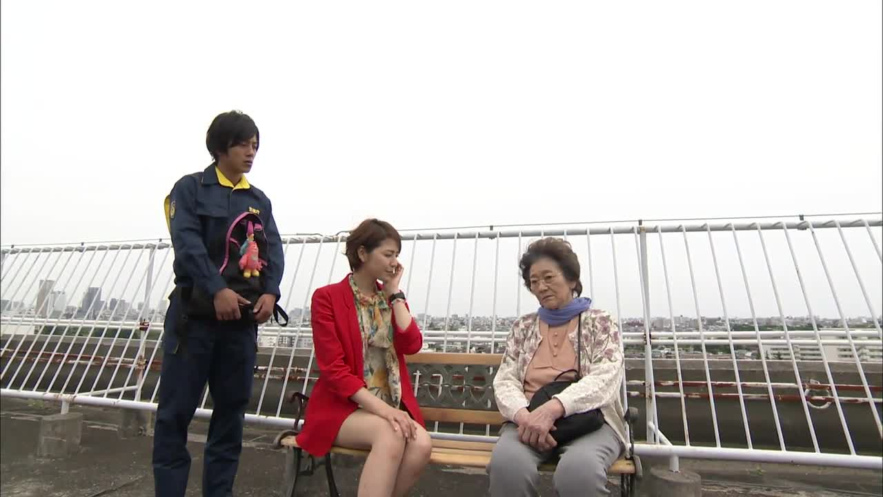 I Love Tokyo Legend — Kawaii Detective Episode 7
