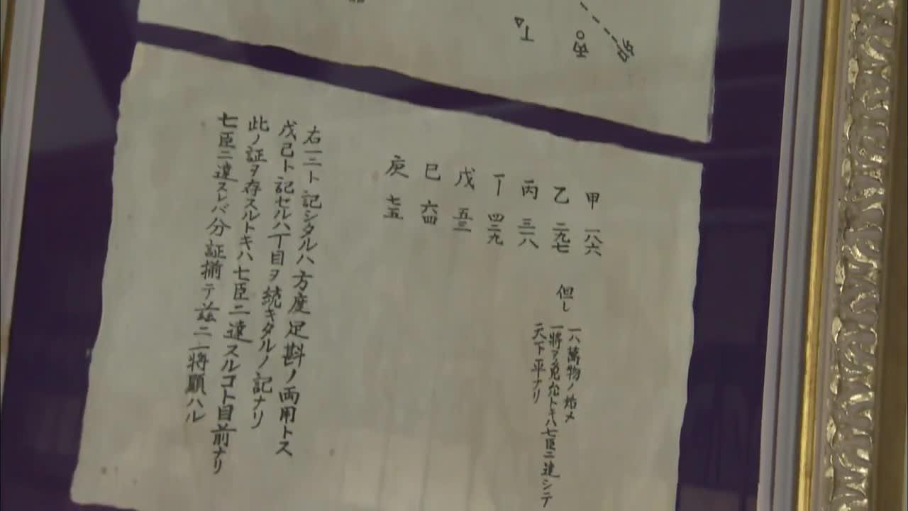 I Love Tokyo Legend — Kawaii Detective Episode 9