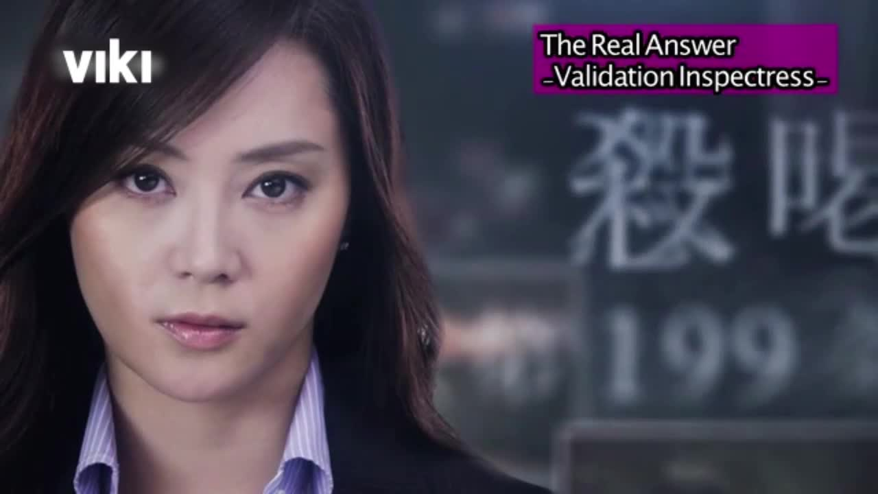 The Real Answer Trailer: The Real Answer — Validation Inspectress