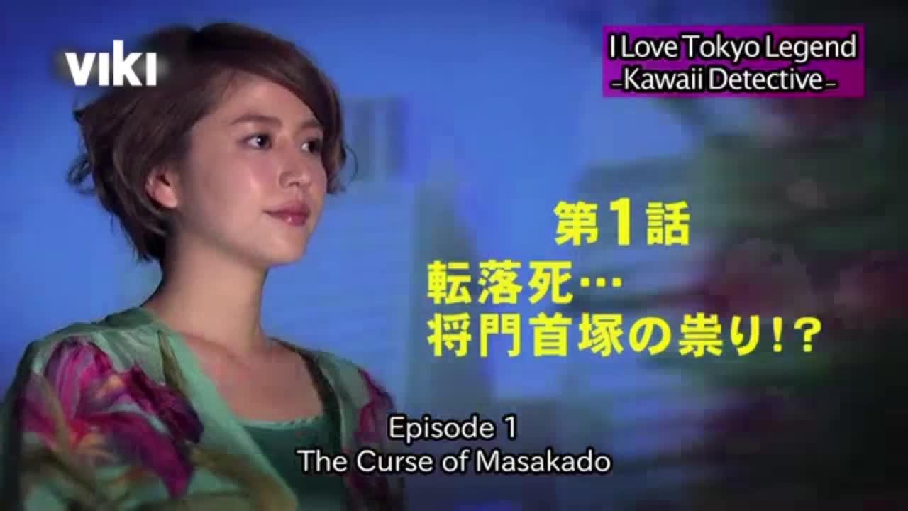 I Love Tokyo Legend Trailer: I Love Tokyo Legend — Kawaii Detective