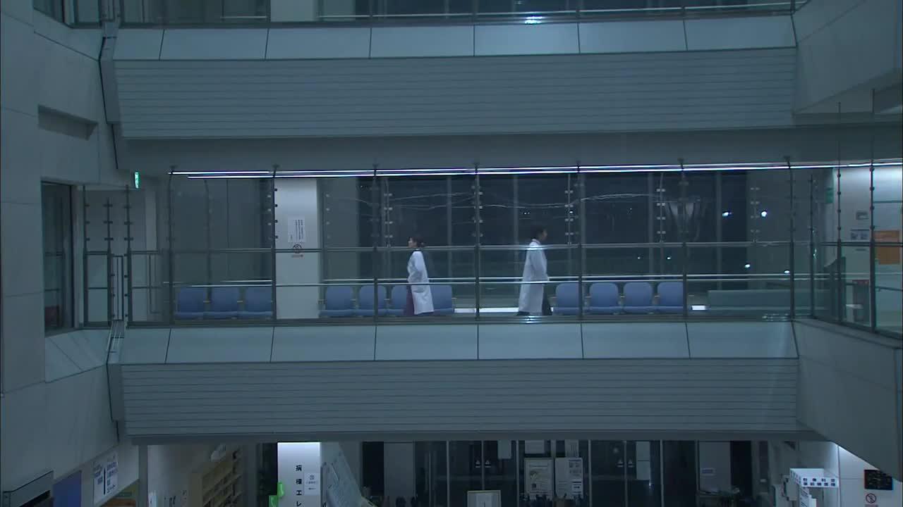 Doctor-X (2012) Episode 5