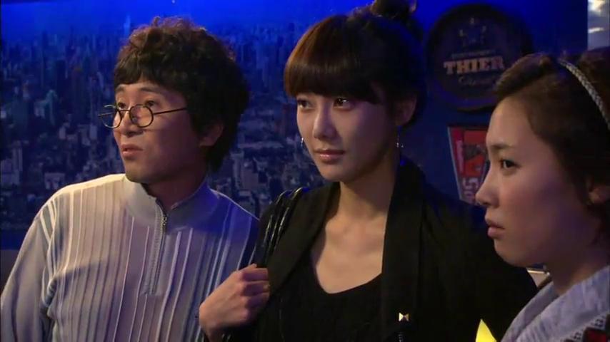 Invincible Lee Pyung Kang Episode 5