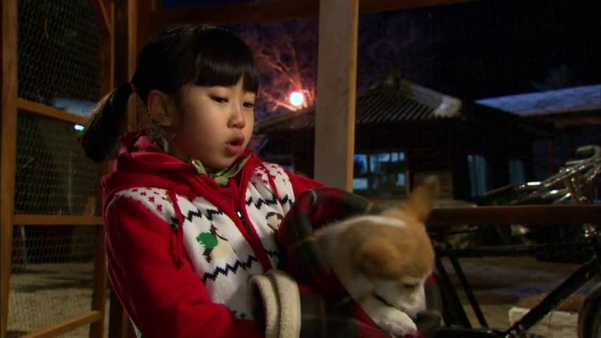 Invincible Lee Pyung Kang Episode 6