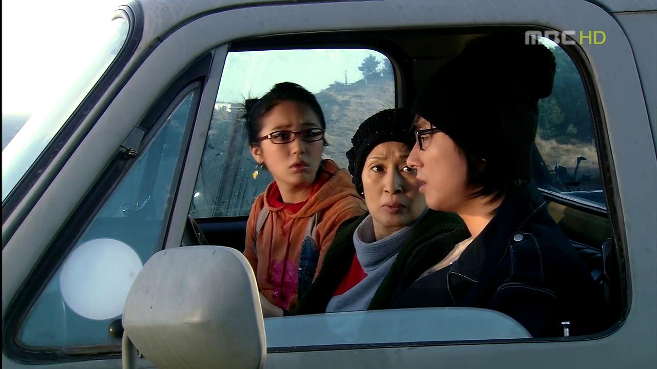 Goong (aka Princess Hour) Episode 13