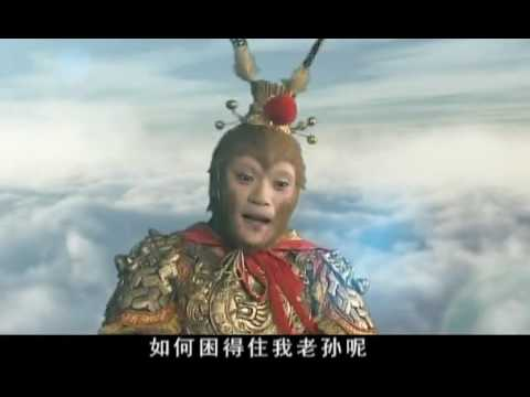 Journey to the West (2010)《西游记》 Episode 8: Episode 8 (Part 1)