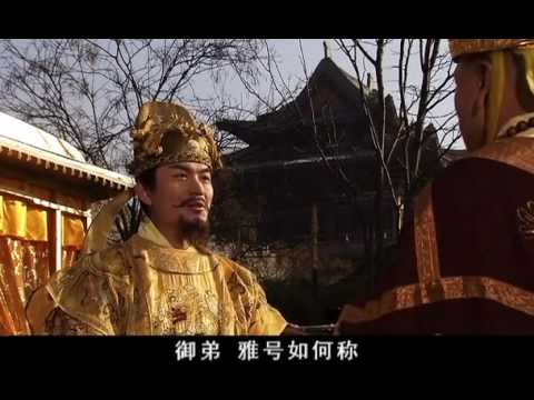 Journey to the West (2010)《西游记》 Episode 9: Episode 9 (Part 1)