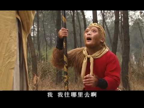 Journey to the West (2010)《西游记》 Episode 15: Episode 15 (Part 1)