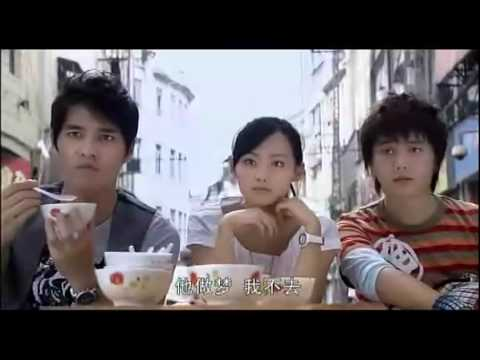 Strands of Love (丝丝心动) Episode 5 (Part 1)