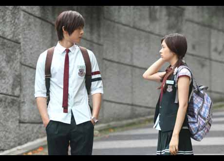 Official PK Teaser! =): Playful Kiss