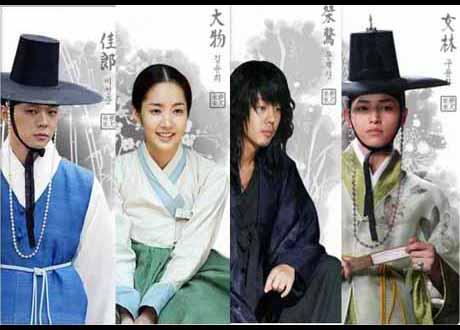 Sungkyunkwan Scandal 3rd Teaser: Sungkyunkwan Scandal