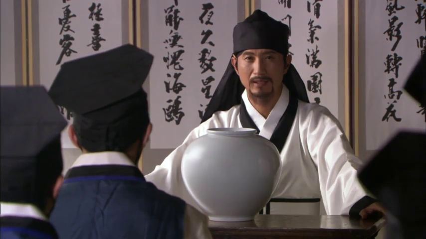 Sungkyunkwan Scandal Episode 4