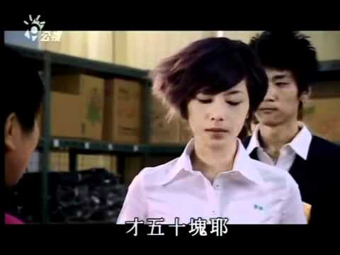 Death Girl 死神少女Gloomy Salad Days Episode 5: Ni Ke (Part 1)