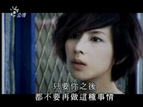 Death Girl 死神少女Gloomy Salad Days Episode 6: Xiao Tang (Part 1)