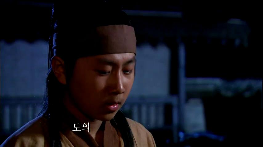 Kim Soo Ro Episode 2