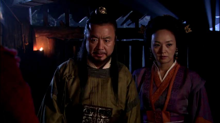 Kim Soo Ro Episode 4
