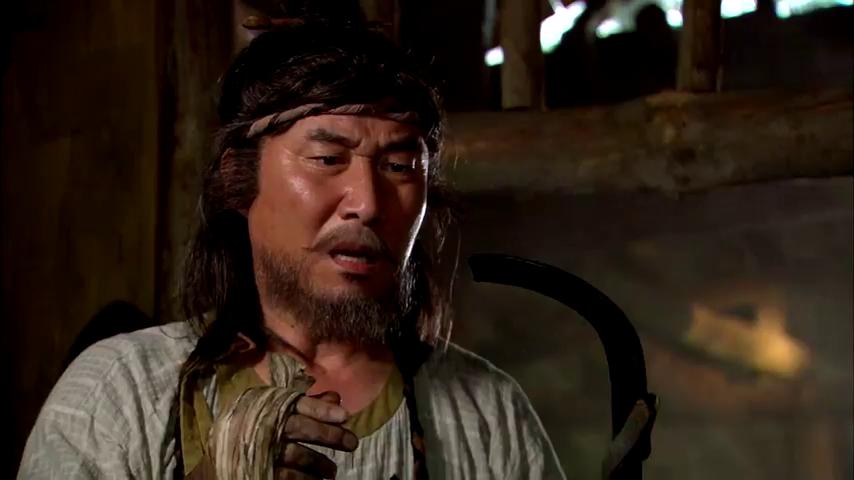 Kim Soo Ro Episode 14