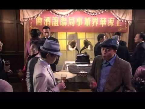 Detective Tang Lang Episode 13 (Part 1)