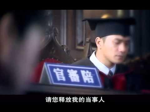 Detective Tang Lang Episode 14 (Part 1)