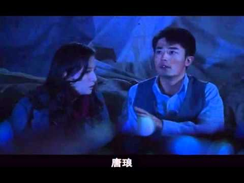 Detective Tang Lang Episode 18 (Part 1)