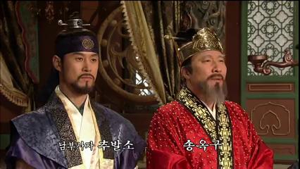 Ja Myung Go Episode 13