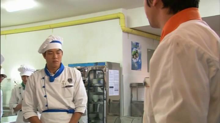 Gourmet Episode 2