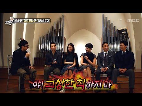 Press Interview - Section TV: Miss Korea