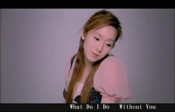 Evonne Hsu : What Do I Do