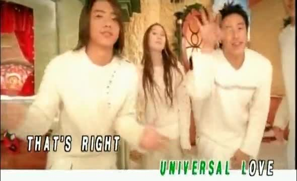 Evonne Hsu : Universal Love (Evonne Hsu, Wilber Pan & Energy)