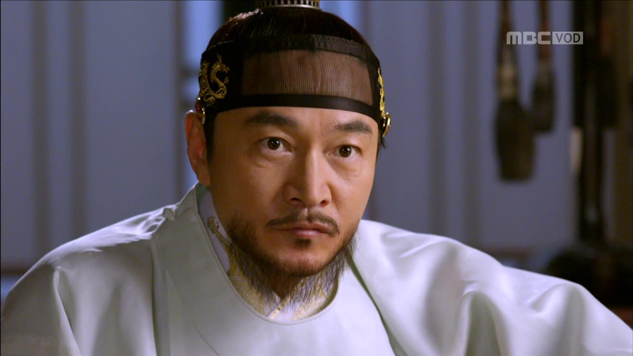 La Diosa De Fuego, Jung-Yi Episodio 3