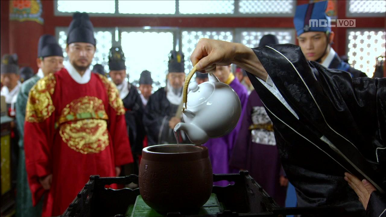 La Diosa De Fuego, Jung-Yi Episodio 4