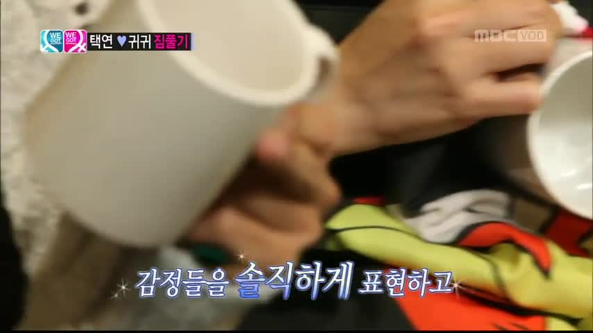 We Got Married Global Edition Episode 3