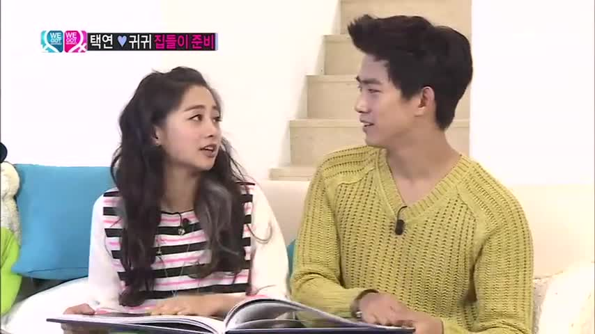 We Got Married Global Edition Episode 10