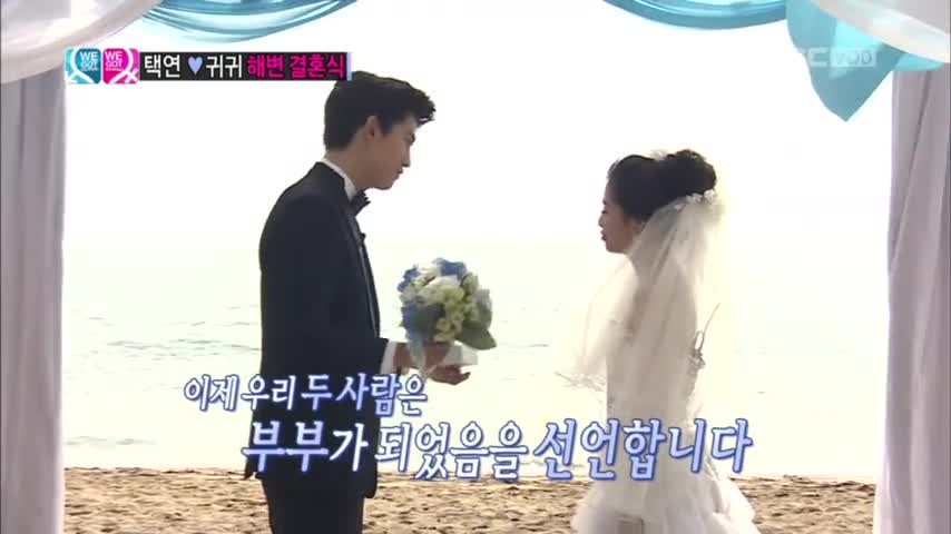 We Got Married Global Edition Episode 9